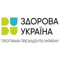 Найактуальніше про здоров'я в Україні