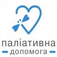 Оказание стационарной паллиативной медицинской помощи детям в КНП ХОР «Областная детская клиническая больница»